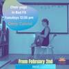 Sometimes we can get very creative and make all sort of excuses not to exercise. But you know that this is one of the most significant things you can do for your health. Tuesday, February 2nd, I will be offering a new 30' Chair Yoga class via Bua Fit. #chairyoga #seatedyoga #yoga